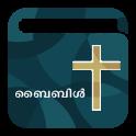 POC Malayalam Bible - Free App