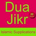 Dua N Jikr 99 Situations