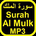 Surah Mulk Full MP3 OFFLINE