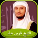 Coran mp3 by Fares Abbad