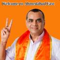 Hon. MP Paresh Rawal