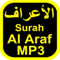 Surah Al Aaraf MP3 الأعراف