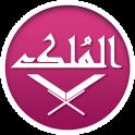 Surat ul Mulk (Kanzul imaan)