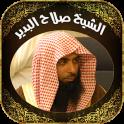 Quran Mp3 by Salah Al Budair