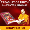 English Dhammapada Chapter 20