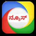 Kannada News -ಕರ್ನಾಟಕ ವೃತಾಂತ