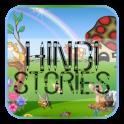 Hindi Kahaniya stories for kids