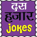 New Hindi Jokes 2017
