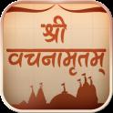 Sachitra Vachanamrut - Piplana
