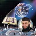 Quran mp3 Sheikh Hatem Fareed Offline
