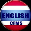 CFMS English Vocabulary