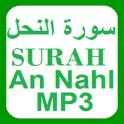 Surah Nahl MP3 سورة النحل OFFLINE