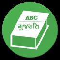 Gujarati Dictionary Offline English to Gujarati