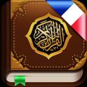 Le Coran gratuite. Audio Texte