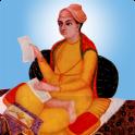 Baani Baba Garib Dass Ji