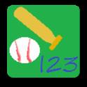 숫자 야구