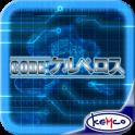ARPG CODE:ケルベロス - KEMCO