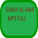 Surah Kahf mp3 full