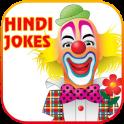 Jokes Hindi (NEW)