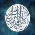 6 Kalmas Arabic Urdu English