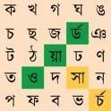 Bangla Word Search