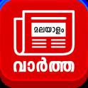Malayalam Live - Tv News