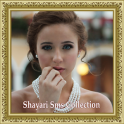 Shayari Sms Collection