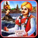 Shri Eknathi Bhagwat