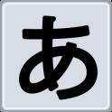Hirakana - Hiragana & Katakana