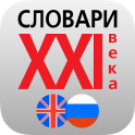 Eng-Rus Academical Dictionary