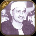 Quran Mohamed El Menchaoui