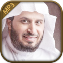 Quran mp3 By Saad El Ghamidi