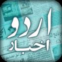 Urdu Arabic Online Hot News