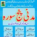 Madani Panj Surah New Urdu