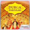 Durga Mantras, Bhajans & Songs