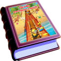 Complete Guide for Minion Rush