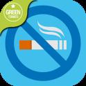 Quit Smoking cigarette