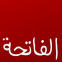 Surah Fatiha + Urdu (Offline)