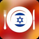 Jewish Food Recipes