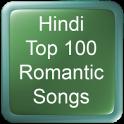 Hindi Top 100 Romantic Songs