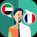Traducteur français-arabe