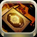 Murottal Full Al Quran mp3
