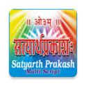 Styarth Prakash (Multiscript)