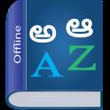 Telugu Dictionary Multifunctional