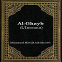 Al-Ghayb (L'Inconnu)