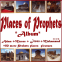 Pictures of holy Places of Prophet