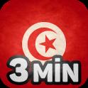 Tunesisch lernen in 3 Minuten