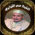 Quran By Omar Al Kazabri