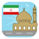 Iran Prayer Timings