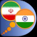 Persian (Farsi) Tamil dict